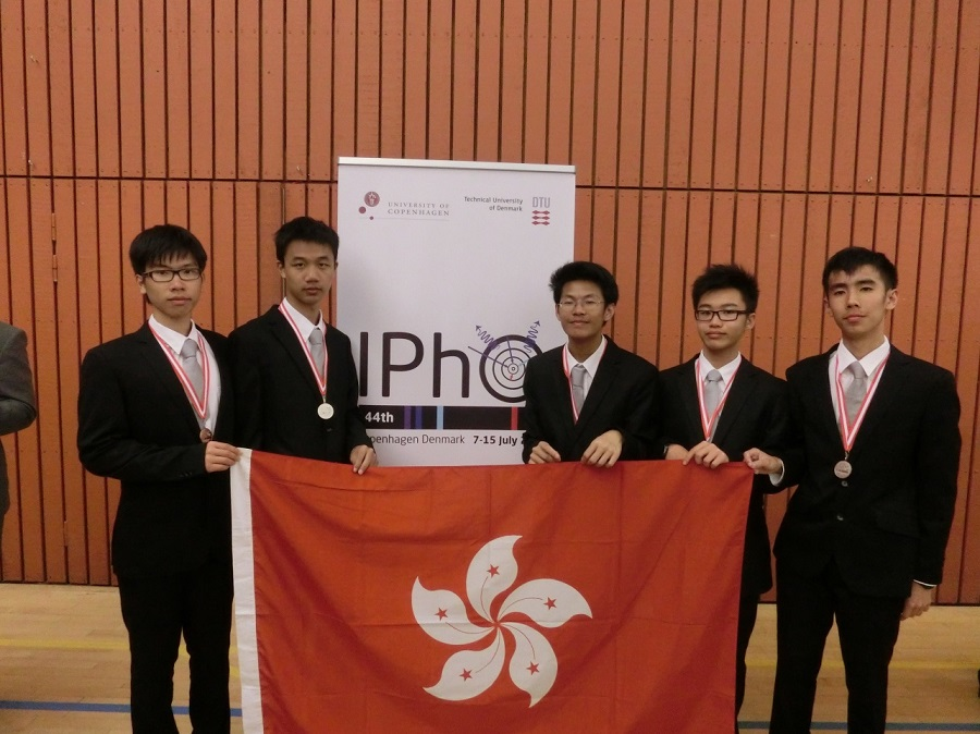 Hong Kong Physics Olympiad | Community Outreach | HKUST Department